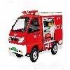 选优质微型动消防车,就到金立车业