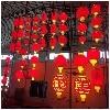 宁夏广场亮化|宁夏商场亮化|银川LED彩灯格