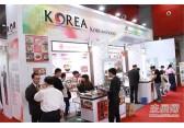 2018第十五届上海国际食品饮料与进口食品展览会