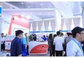 2018中国(武汉)国际现代化养殖设备展览会