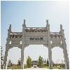 武汉市公墓位置武汉资深的陵园墓地代办公司在哪里