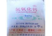 厂家直销江西省三一牌优质工业级氢氧化钙