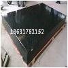 检验花岗石平板2000|4000好用的大理石平台中金机械供应