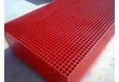 玻璃钢格栅树脂化工操作平台汽修厂汽车美容店排水盖板-双利