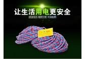 郑州三厂NHRVS电线|郑州电线电缆|郑州第三电缆有限公司