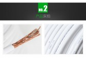 鄭州三廠ZRRVV電線|鄭州電線電纜|鄭州第三電纜有限公司