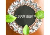 水产养殖专用 腐植酸钠 抑制青苔和蓝藻 黑色粉末状 腐殖酸钠