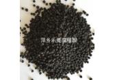 腐植酸钠 水产用 抑制蓝藻 球形颗粒 腐殖酸 改底 去泥皮