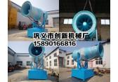 阿城创新100米雾炮机15890166816