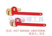 中泊供应防工具大量防管钳子 铍青铜管钳子