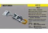 不锈钢自锁搭扣 可调节搭扣 机箱锁扣 车用搭扣