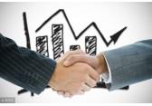 广州公司成立后国地税报到所需资料及流程