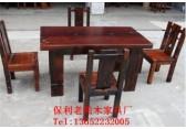老船木餐厅家具餐桌实木餐桌椅子方形餐台饭店吃饭桌圆形酒店餐桌