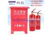 贵州消防器材贵阳灭火箱、灭火箱批发、灭火箱送货上门