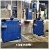 【众鑫】中频熔化炉厂家中频熔化炉报中频熔化炉格
