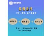南宁太阳线直销系统开发,直销结算系统定制