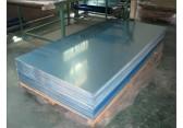 进口铝板厂家6061-T6铝合金板 铝镁合金板硬度