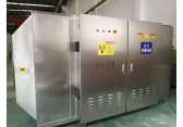 UV光氧催化废气处理设备/苏州净溪环保工程技术有限公司