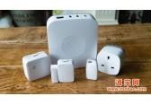 南京塑料模具 处理器外壳 智能家居外壳