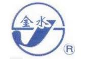 郑州金水电缆厂