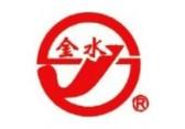 郑州第二电缆厂销售