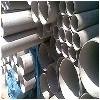 北京各种不锈钢管厂家推广_优质不锈钢管供应