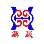 甘肃鼎晟文化遗产保护有限公司
