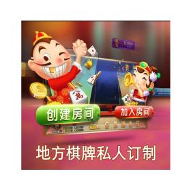 江苏南京苏弘科技有限责任公司