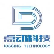 宁波市点动网络科技有限公司
