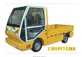 供甘肃电动公交车和兰州电动运输车销售