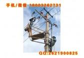 绝缘工作平台 带电作业工具 JGB-4绝缘工作平台