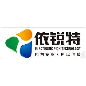 河南省依锐特电子商务有限公司