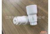 南京模具公司 小米蓝牙车载播放器模具