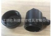 螺纹注塑模具 南京模具公司