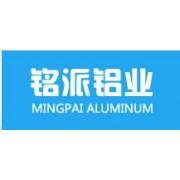 常熟铭派铝业科技有限公司