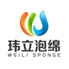 东莞市玮立高分子材料有限公司