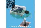 IIJIMA酸素计便携式溶氧仪RO-103S