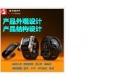 智能手表工业设计,定位摄像,手机手表,ID,产品设计外观结构