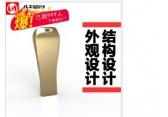 录音笔工业设计,造型,结构,ID,产品外观,深圳设计公司