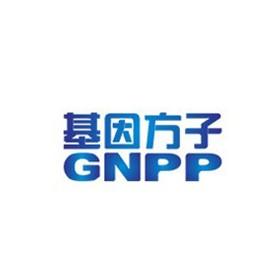 广东基因方子生物医药科技有限公司