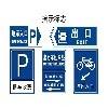 郑州通标志牌格_销量好的通标志牌品牌推荐