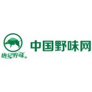 广州市唐记农副产品贸易有限公司