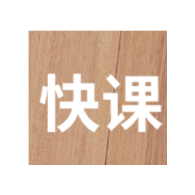 上海快微网络科技有限公司