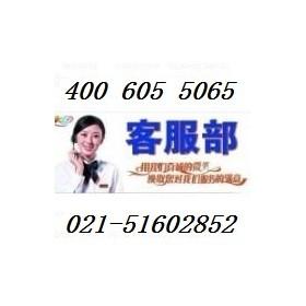 上海方太煤气灶维修服务中心