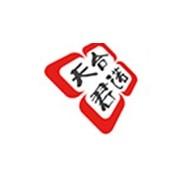 沈阳天合君诺展览展示有限公司