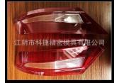 上海双色模具厂 双色注塑加工 上海塑料模具