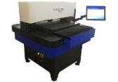 TDS系列三維紋理掃描系統