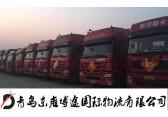 青岛港危险品集装箱专业运输车队货柜拖车