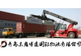 供应青岛港集装箱物流车队 专业青岛货柜拖车