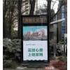 供应苏州社区广告闸形式类型 象帝供